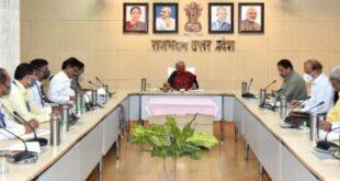राज्यपाल ने बांदा कृषि एवं प्रौद्योगिक विश्वविद्यालय के नैक प्रस्तुतीकरण का अवलोकन किया